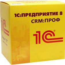 CRM ПРОФ